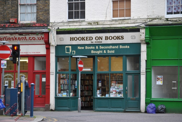 A book shop that is no longer there